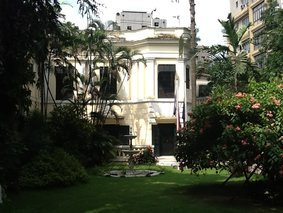 Consulate General of France in calcutta
